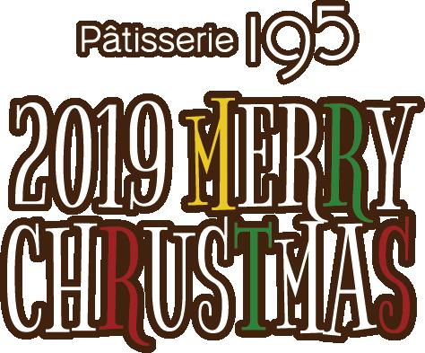 2019クリスマスコレクション